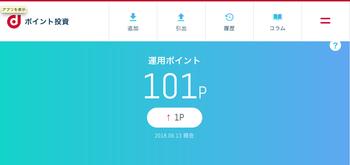 スクリーンショット(2018-06-13 16.24.21).png